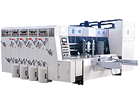 Máquina impressora flexógrafica e entalhadeira de corte e vinco série XT-X